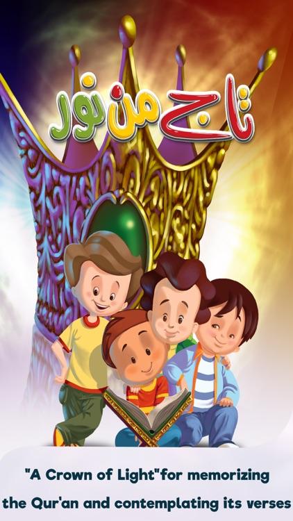 UsraTV Movies & Series screenshot-4