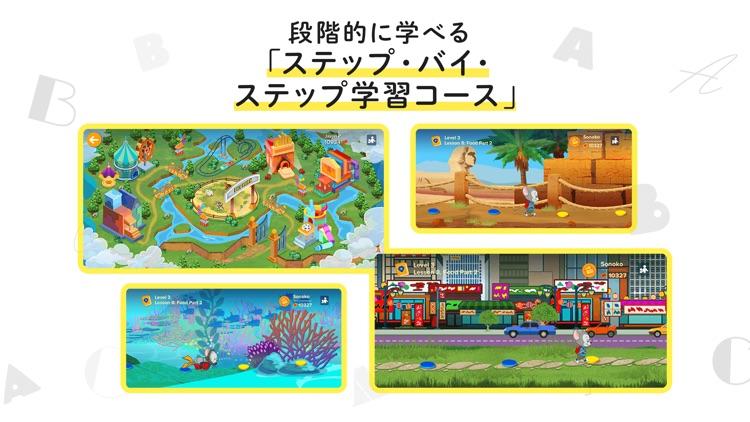 Rakuten ABCmouse-3歳からの英語知育アプリ- screenshot-5
