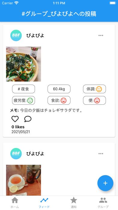 BBF紹介画像1