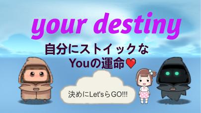your destiny screenshot 1
