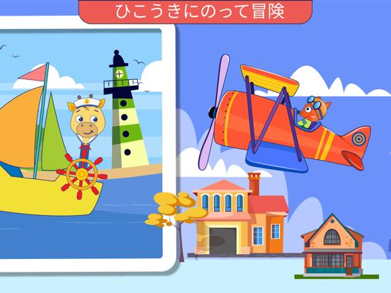 Edu Kid ー 子供向け教育用カーゲームのおすすめ画像8