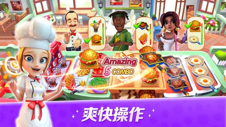 舌尖上的小镇-美食烹饪休闲养成游戏 screenshot-5