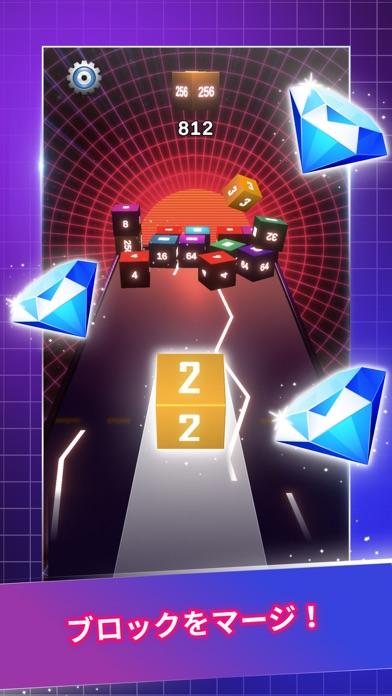 FF Diamonds Cube: Brain Puzzle紹介画像1