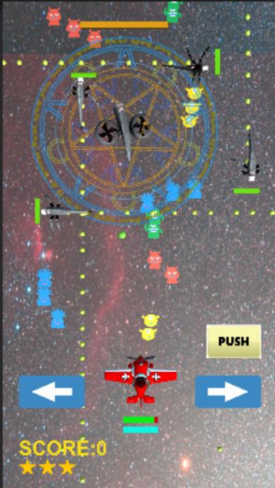 DroneBreaker紹介画像2