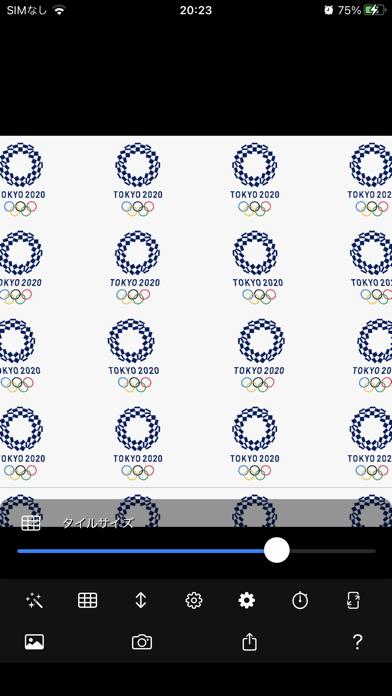 Sight Recovery GIF screenshot 2