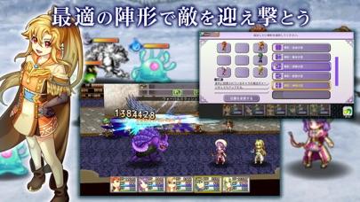 RPG インフィニットリンクス紹介画像4