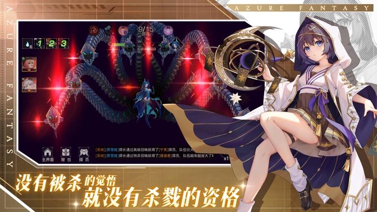双生幻想:欧皇良心服 screenshot-4