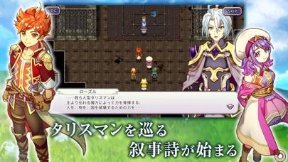 RPG インフィニットリンクス紹介画像1