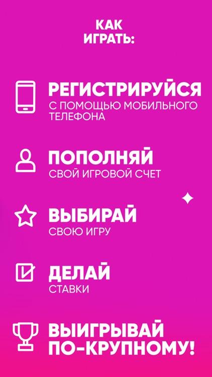 belbet: Online slots & lottery screenshot-5