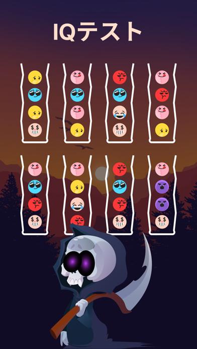 Ball Sort Puzzle - Color Sort紹介画像8