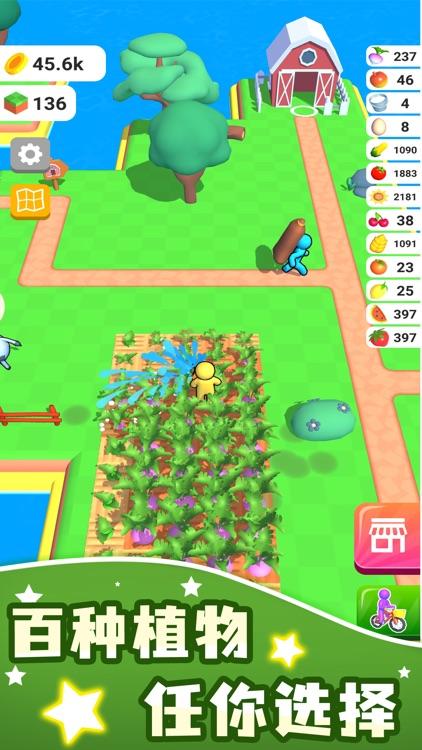 我的农场- 模拟经营 screenshot-4