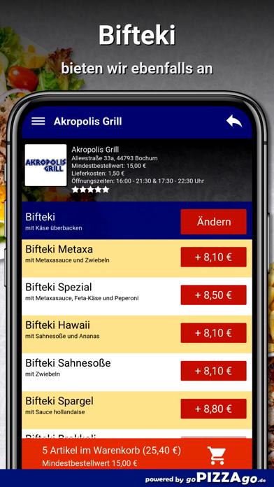 Akropolis Grill Bochum screenshot 5