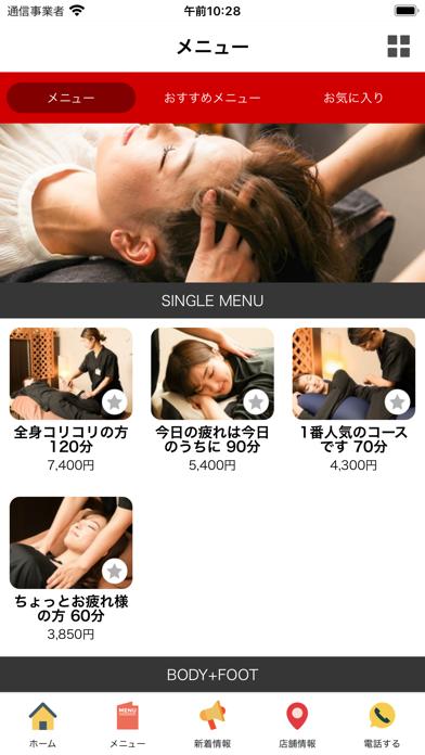福井のトータルリラクゼーション てもみやグループ紹介画像3