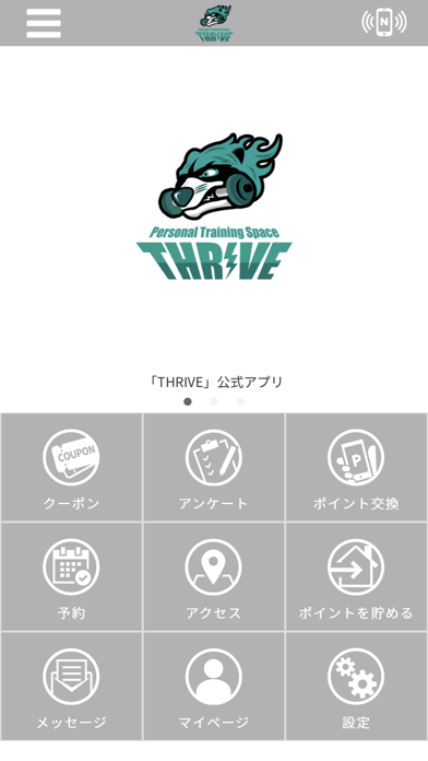 Personal Training space THRIVE紹介画像1