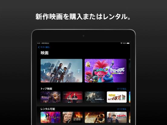 Apple TVのおすすめ画像2