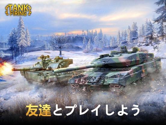 Tank Firingのおすすめ画像3