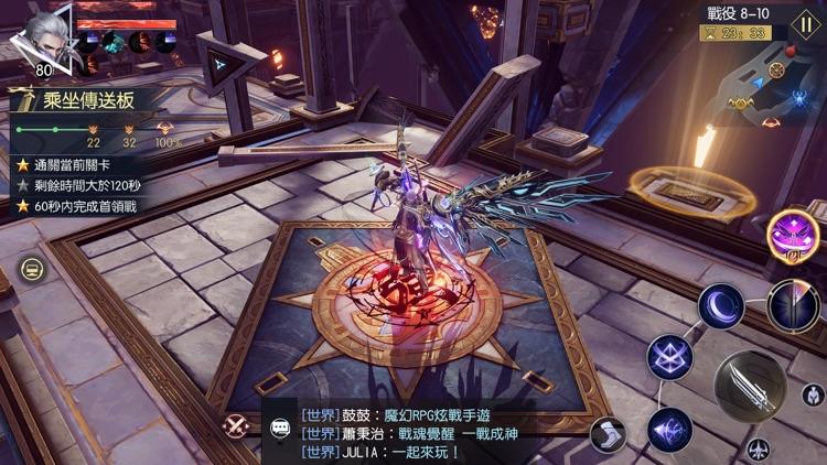 戰神風暴 screenshot-6