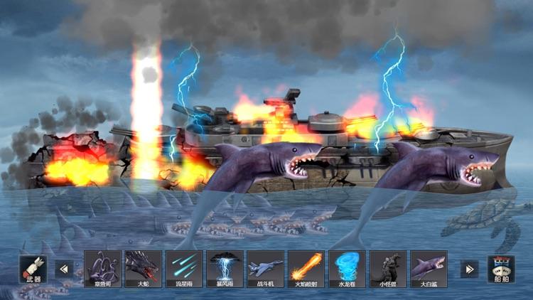 沉船模拟器 screenshot-3