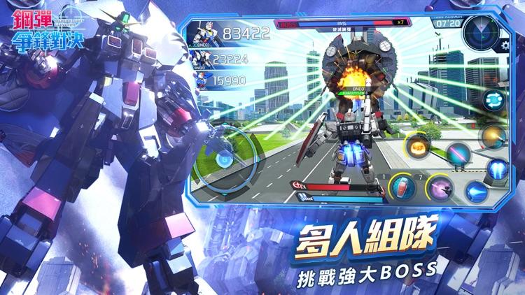 鋼彈 爭鋒對決 screenshot-3