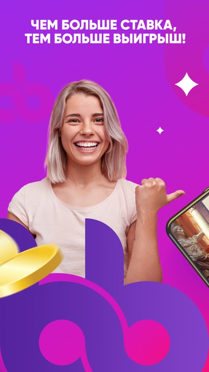 belbet: Online slots & lottery screenshot-3
