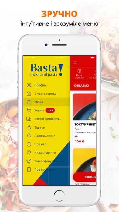 BASTA | Полтава screenshot 2