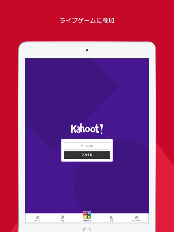 Kahoot! - クイズを作成 & プレイのおすすめ画像2