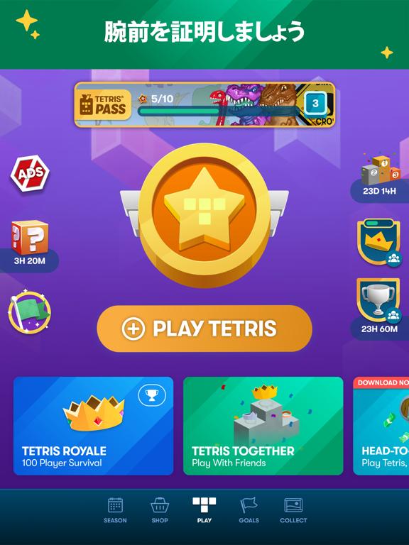 Tetris®のおすすめ画像6