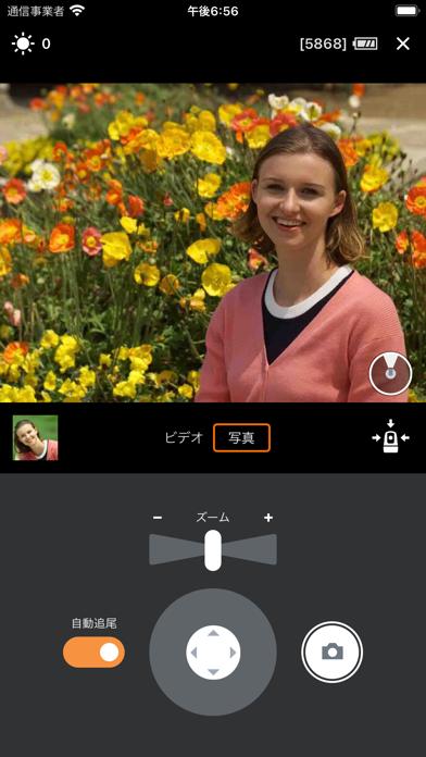 Connect app for Mini PTZ Cam紹介画像4