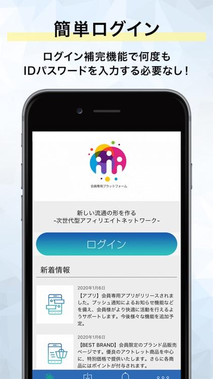 members platform