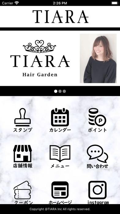 Hair Garden TIARA紹介画像2
