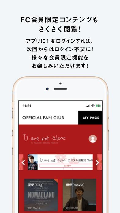 高橋優 公式アプリ紹介画像2