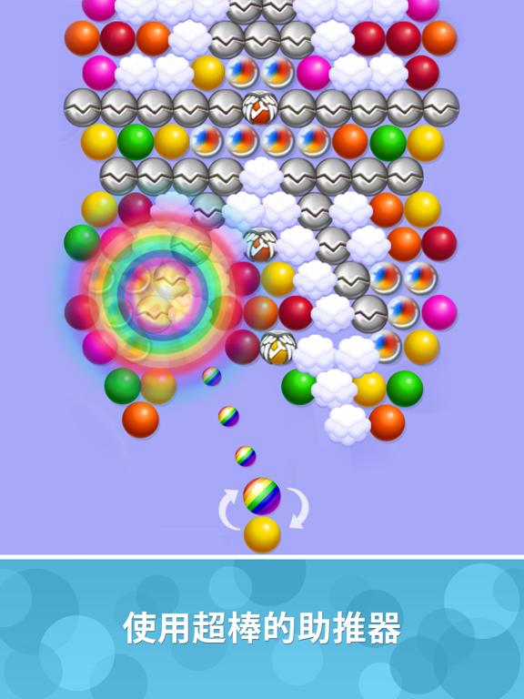 Bubblez: 魔法泡泡任务 screenshot 15