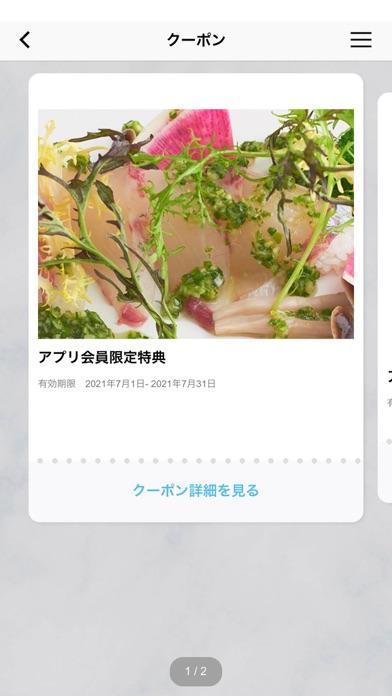 KIHACHI CAFE/キハチカフェ紹介画像3