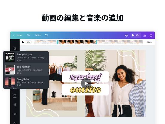 Canva-インスタストーリー,SNS投稿画像のデザイン作成のおすすめ画像4