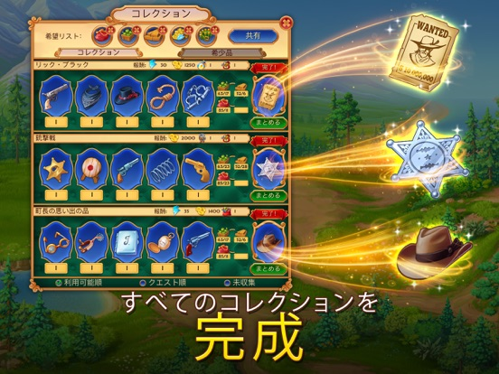 Sheriff of Mahjong:ソリティアのおすすめ画像6