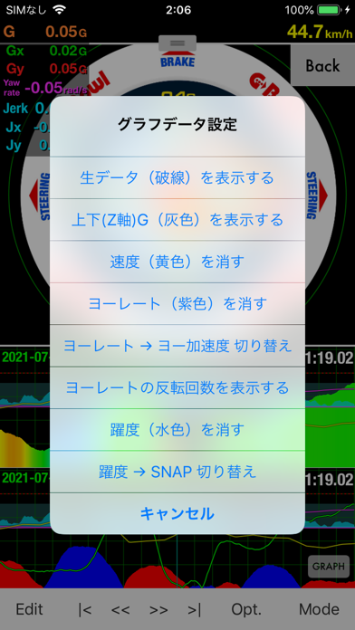 G-Bowl ScreenShot4