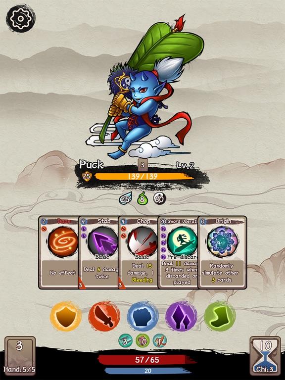 The Kungfu Scrolls screenshot 11