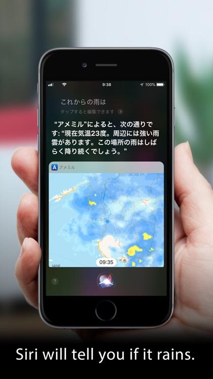 Amemil screenshot-4