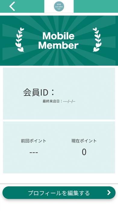 moi-memeの公式アプリ紹介画像3