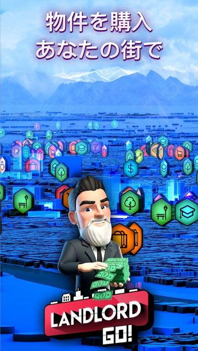 Landlord Go -  投資シュミレーションゲームのおすすめ画像1