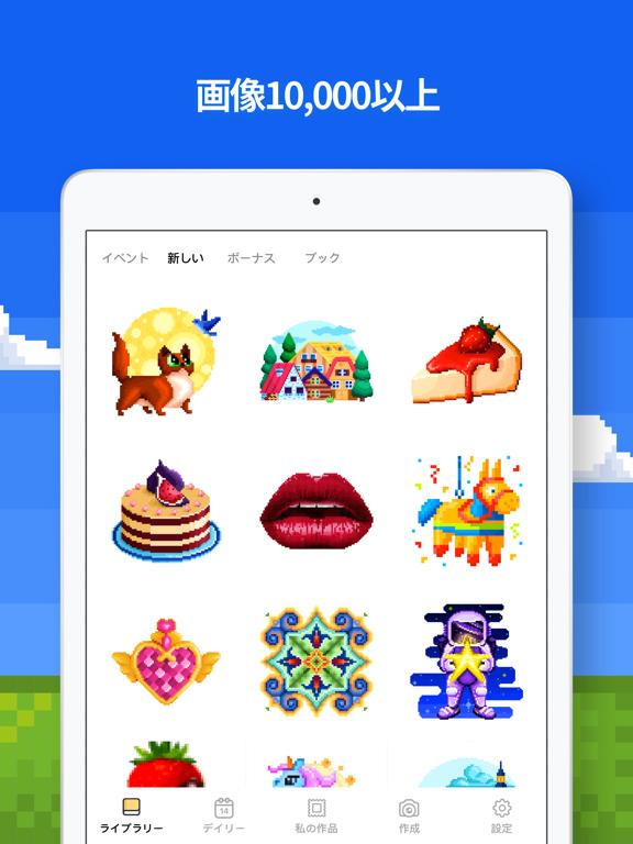 Pixel Art: 数字で色ぬり-  塗り絵ゲームのおすすめ画像2