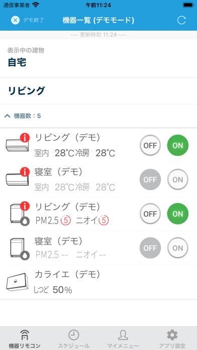 Daikin Smart APPのスクリーンショット1