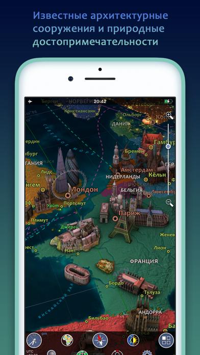 Скриншот №2 к Земля 3D - Атлас мира