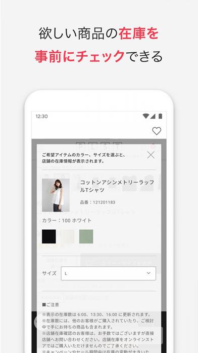PLST(プラステ)公式アプリのおすすめ画像6