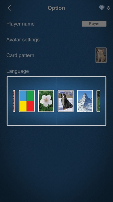 ポーカーカードゲーム-自慢のマスター紹介画像4