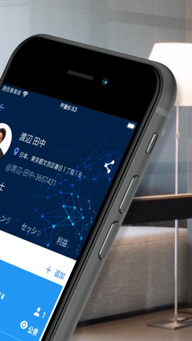 PayMeet Admin紹介画像1