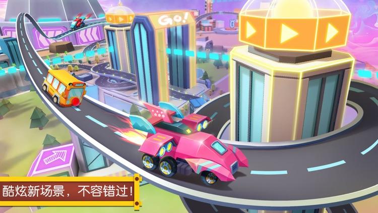 奇妙汽车城市-认识13款工程车的作用 screenshot-5