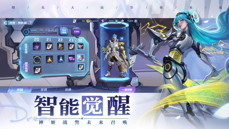 曙光英雄—圣女贞德降临,秋季赛开启 screenshot-3