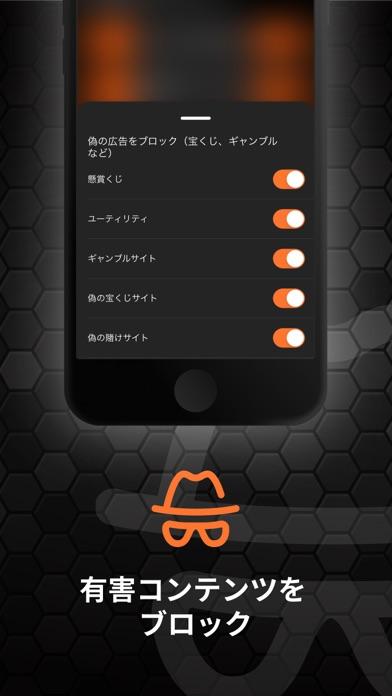 Priv+: オンラインでのデータプライバシー紹介画像2