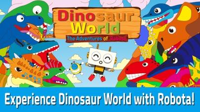 恐竜ワールド ロボタ紹介画像1